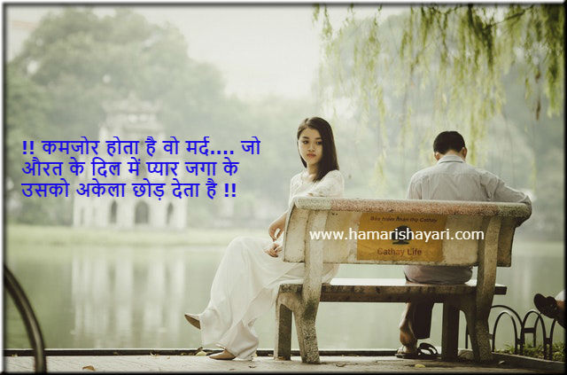 Love Shayari 💕| Romantic Shayari | Love Story Shayari