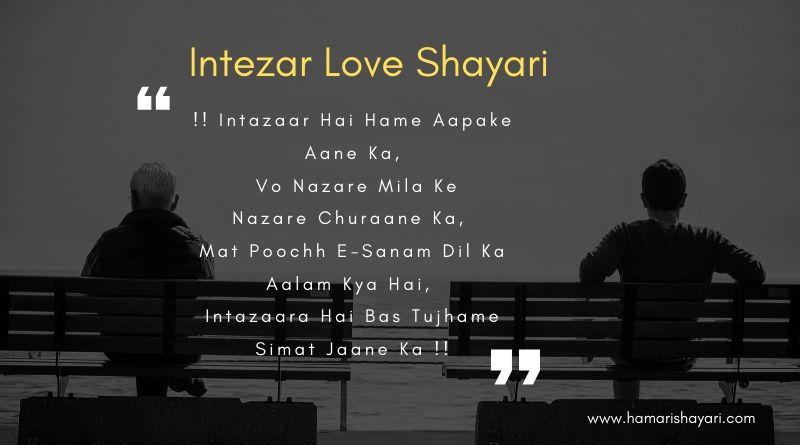 Intezaar Shayari, Latest Intezar Shayari in, Waiting SMS