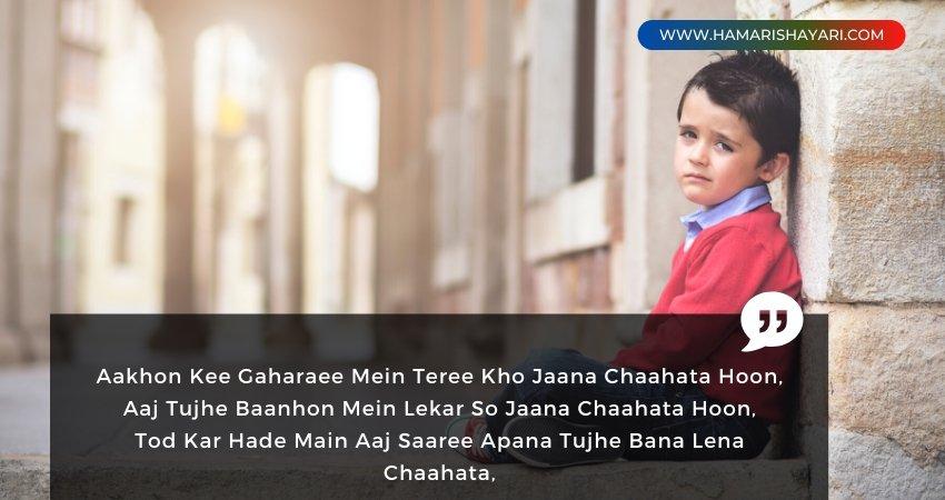 Heart Touching Sad Status for WhatsApp, Sad Quotes in Hindi