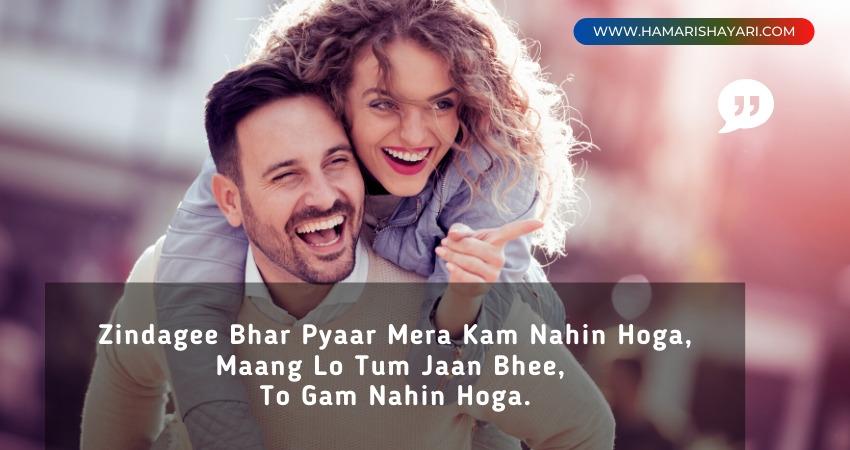 100+ Love Status in Hindi | Hindi Love WhatsApp Status